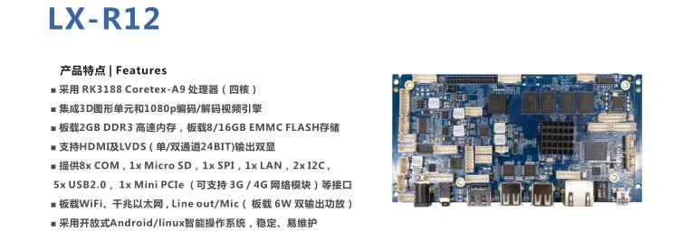 ARM主板和X86主板的优缺点