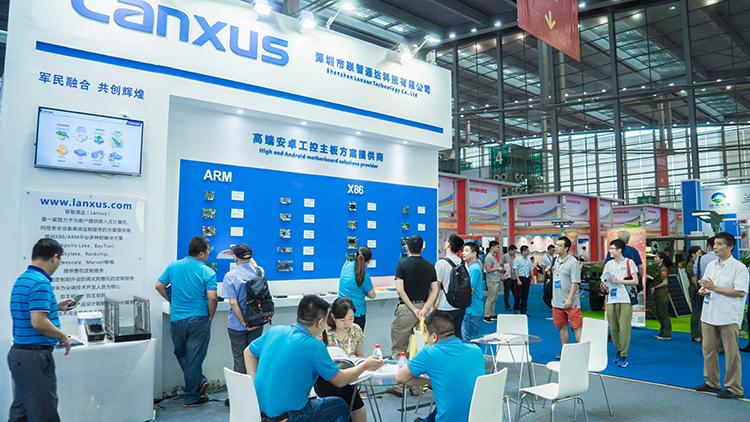 联智通达参展第19届中国国际光电博览会