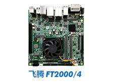 LX-FT2000